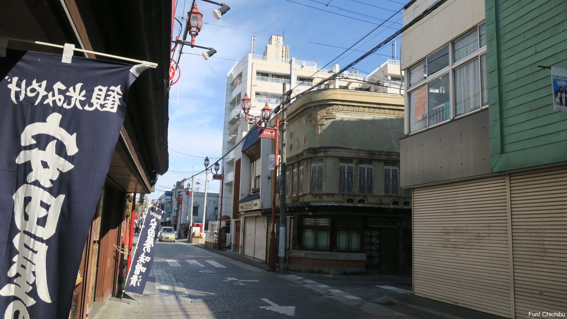 小池煙草店