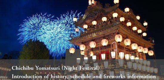 Chichibu Yomatsuri(Night Festival)