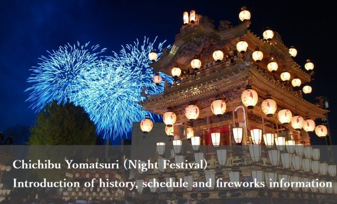 Chichibu Yomatsuri(Night Festival)
