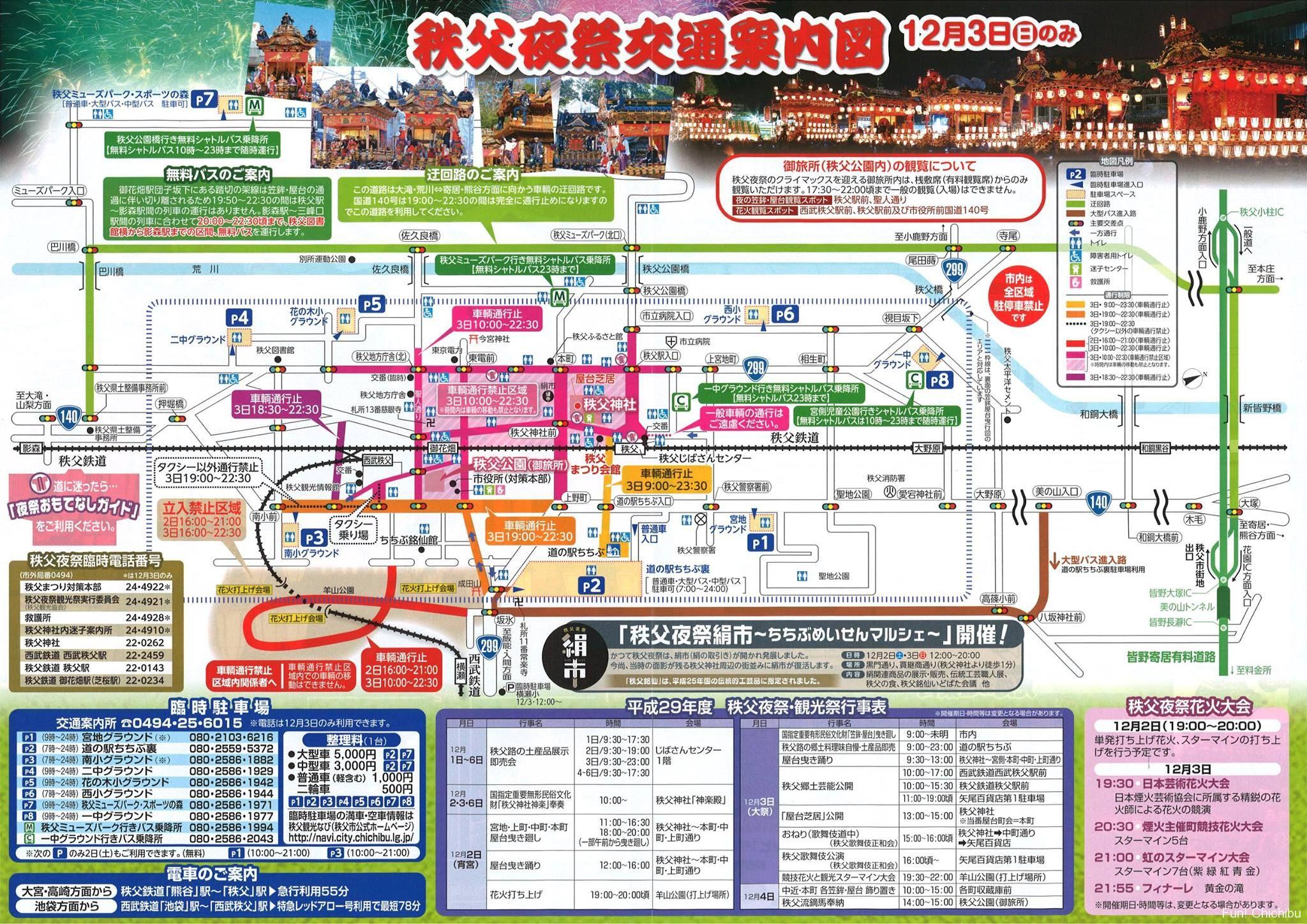 traffic_information