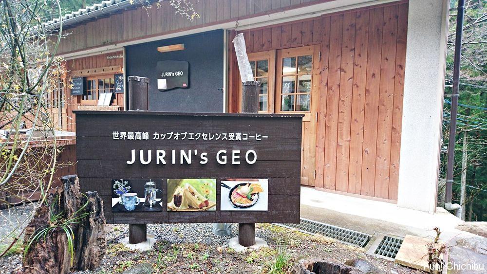 カフェ JURIN's GEO