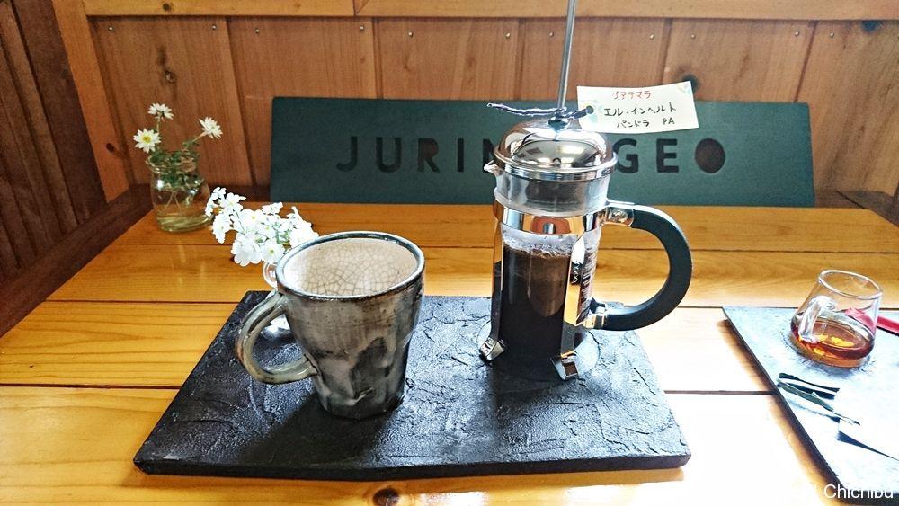 JURIN's GEOのコーヒー