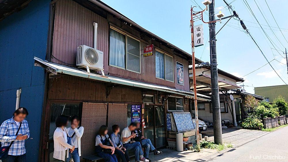 安田屋小鹿野店