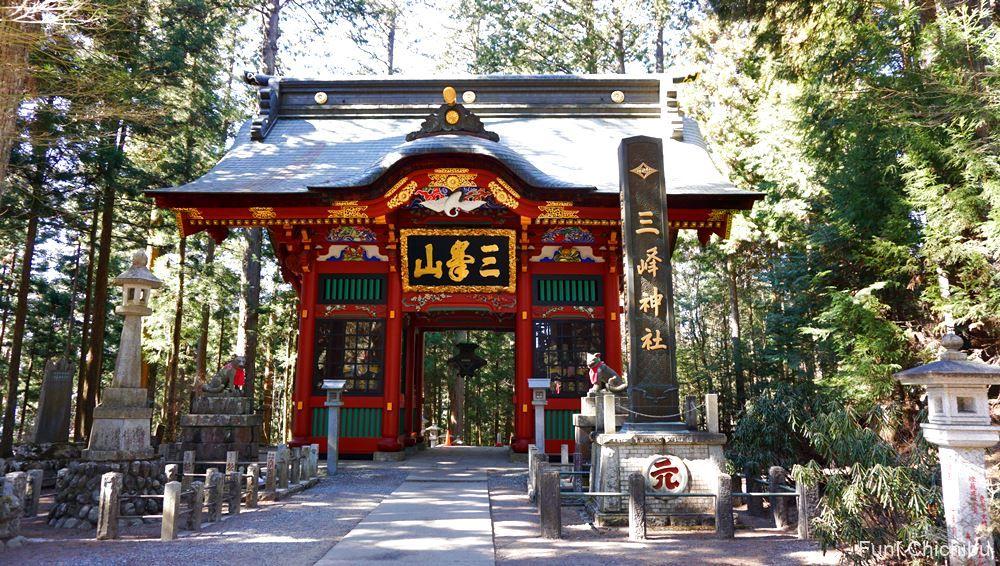 三峯神社の隋身門(ずいしんもん)