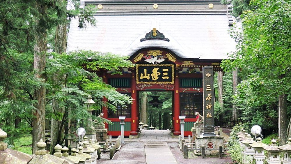 Zuishinmon (Shrine Gate)