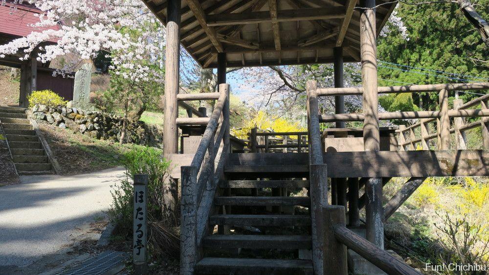 昌福寺のほたる亭