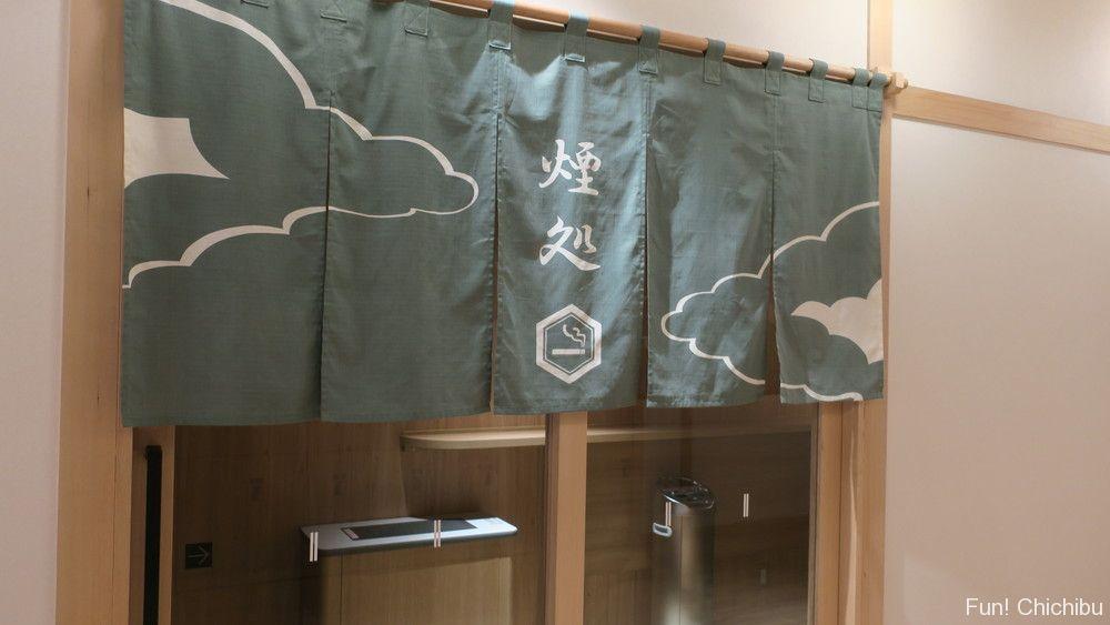 祭の湯煙処(喫煙所)