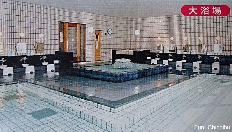 武甲温泉内風呂