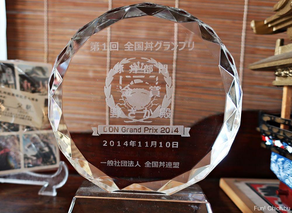 全国丼グランプリ金賞(豚丼部門)