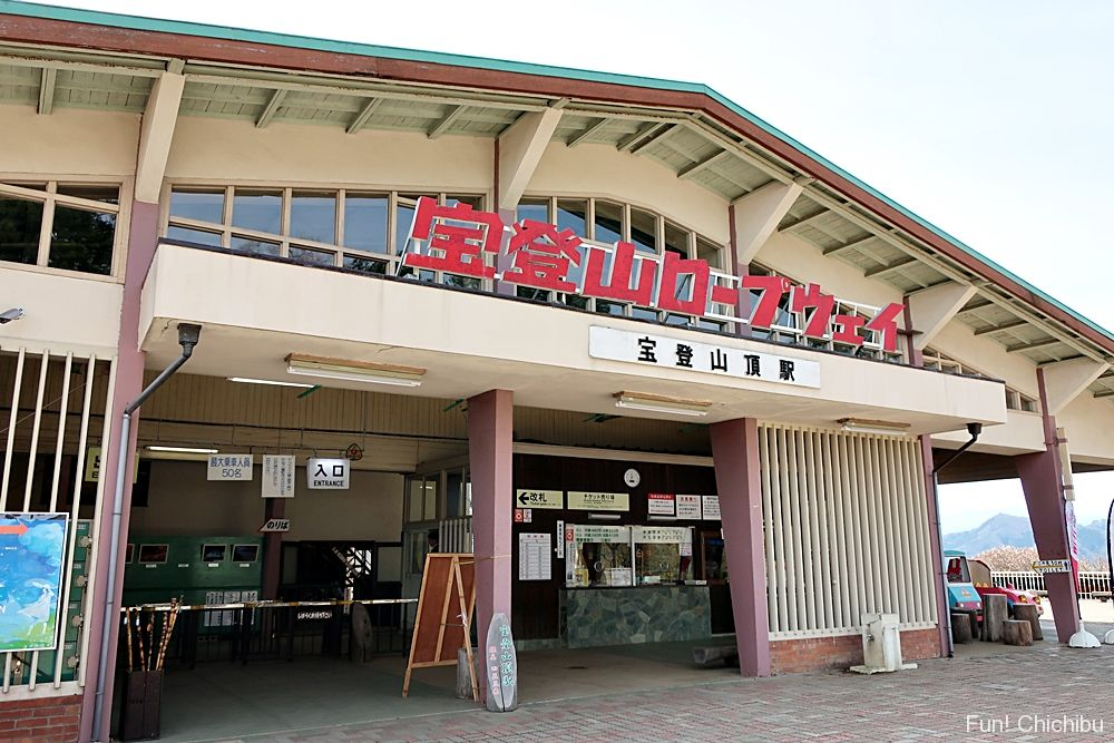Hodosan Mountaintop Station