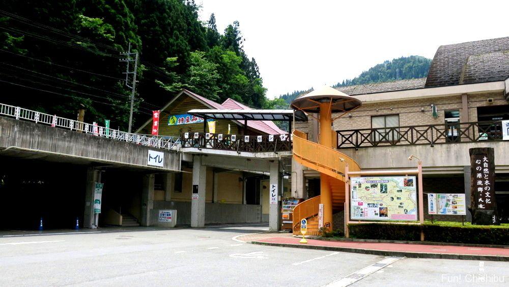 道の駅大滝温泉の特産品売場