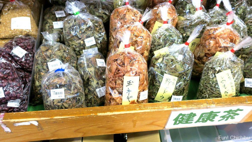 道の駅あらかわ地元産の健康茶