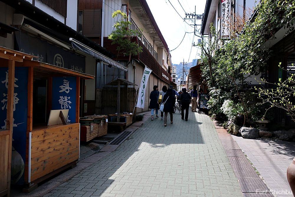 岩畳商店街