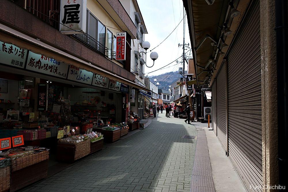 長瀞岩畳通り商店街