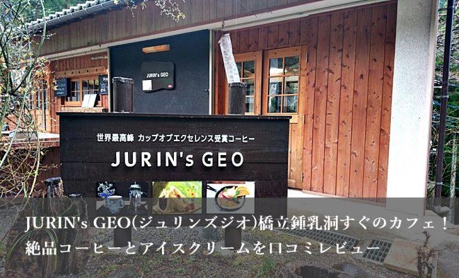 JURIN's GEO