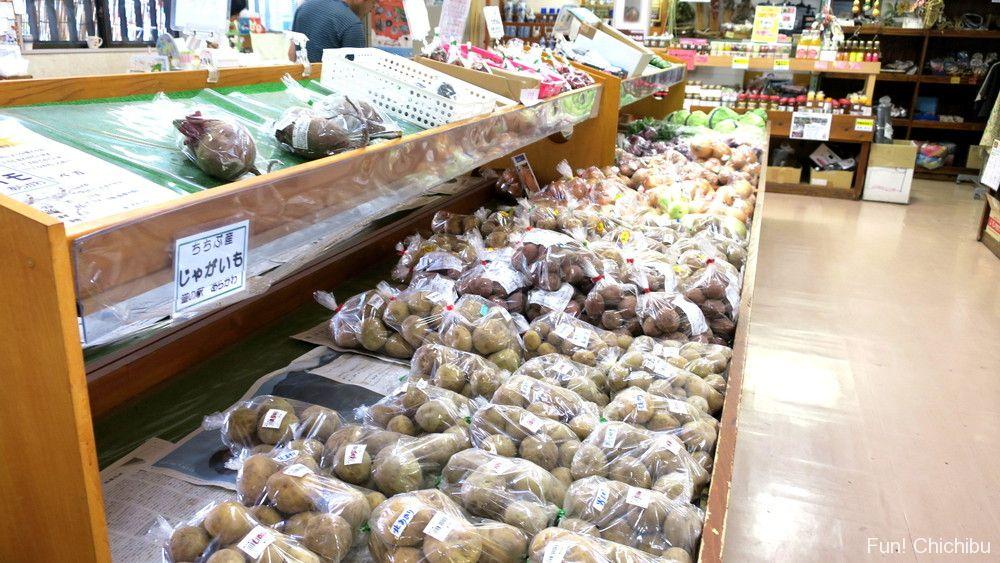 道の駅あらかわ地元秩父の野菜や果物