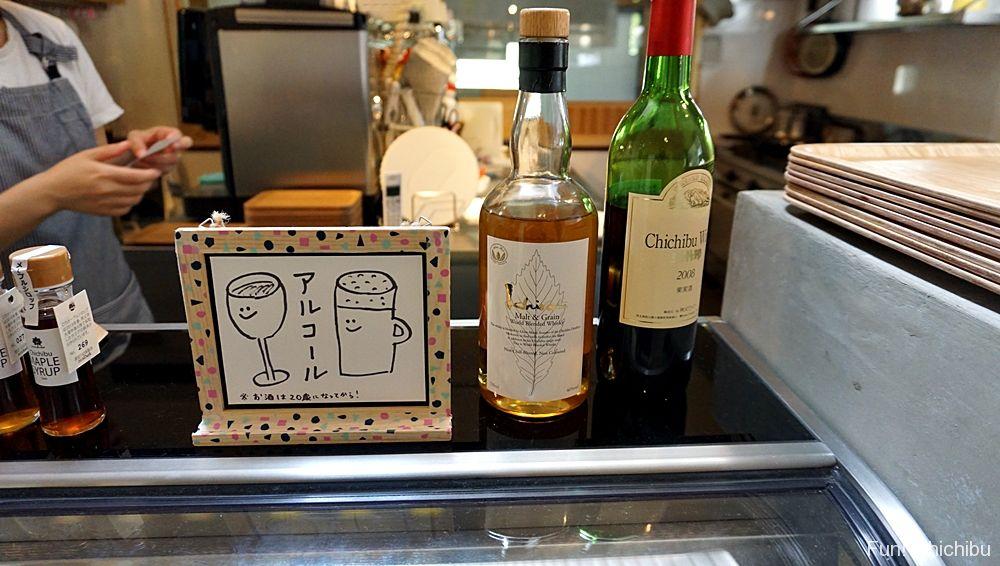イチローズモルトと秩父ワイン