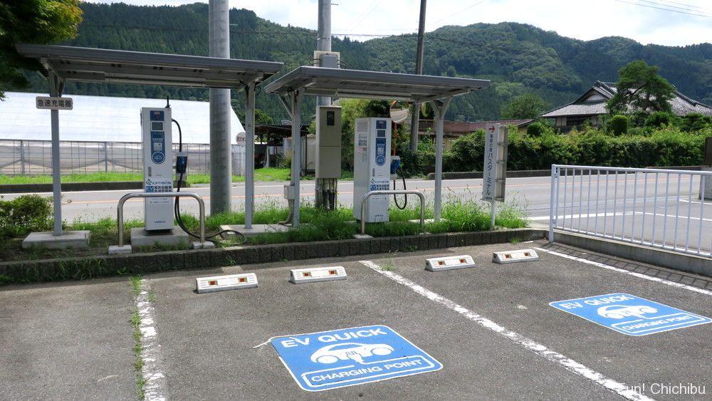 道の駅両神温泉薬師の湯電気充電器