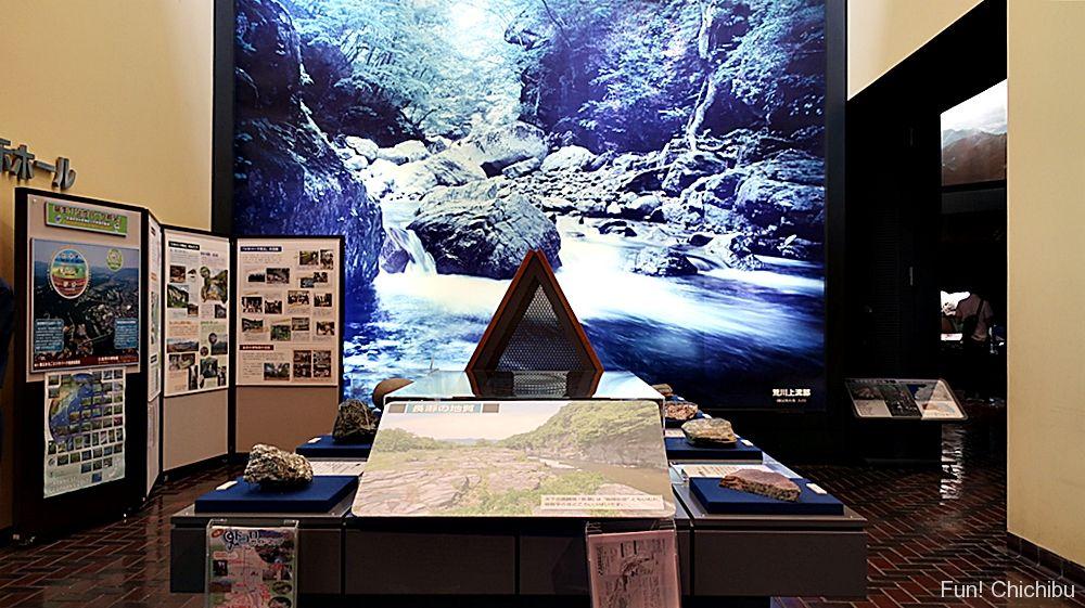 地質学展示ホール