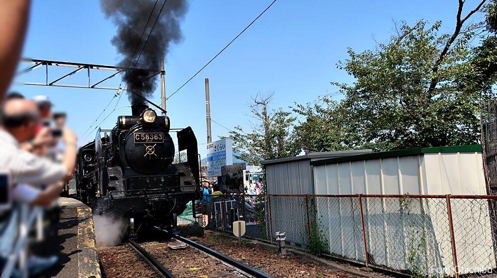 パレオエクスプレス長瀞駅