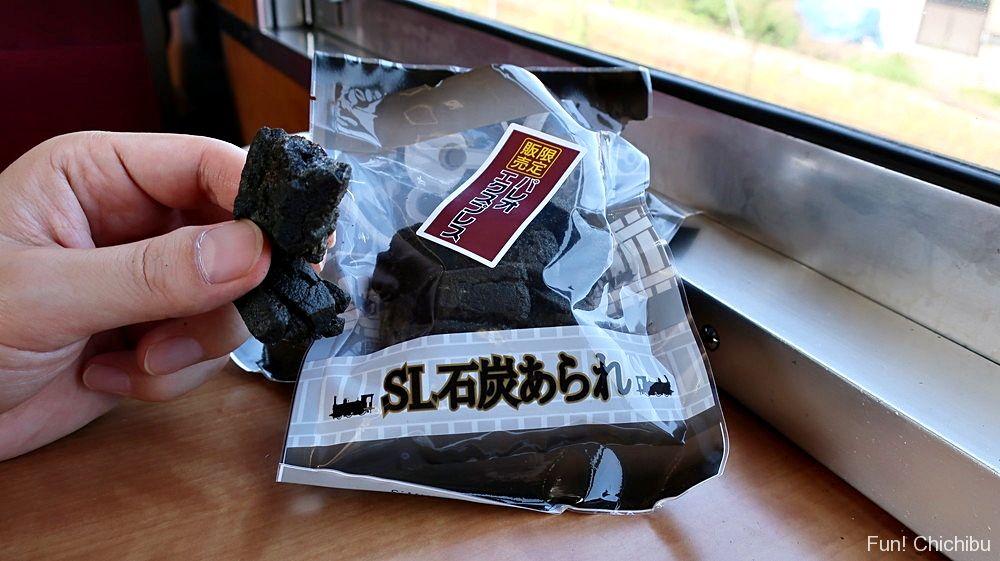 SL石炭あられ