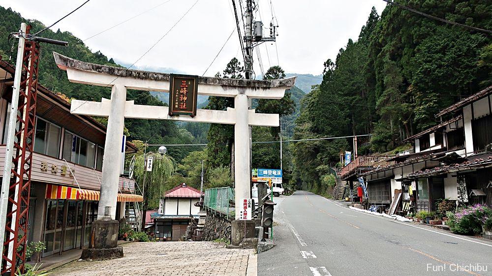 三峯神社表参道鳥居