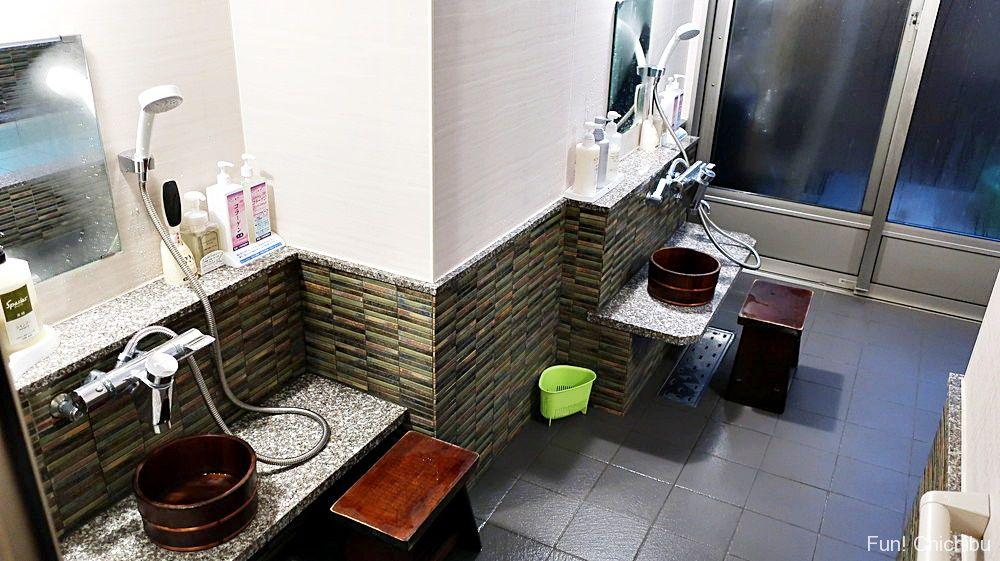 和水の湯洗い場