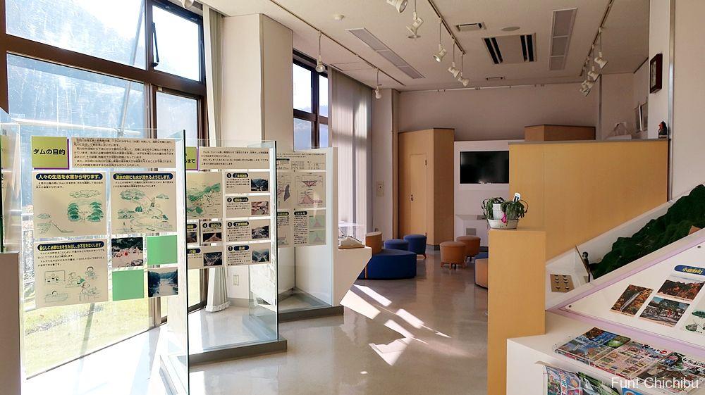 合角ダム管理所資料展示室