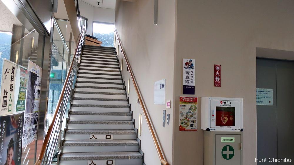 うららぴあ階段