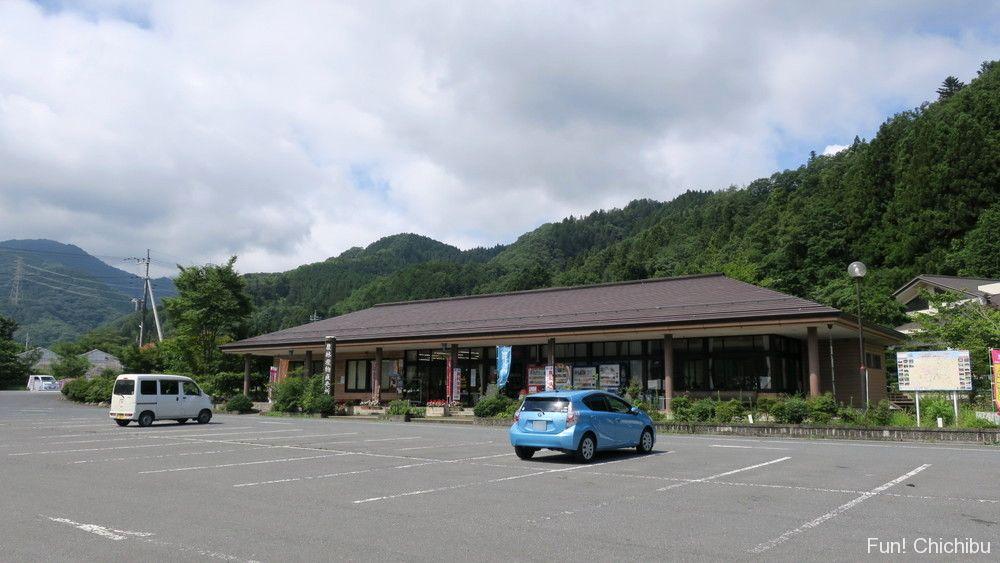 道の駅両神温泉薬師の湯の外観