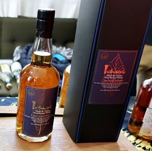 Ichiro's Malt & Grain Limited Edition World Blended Whisky