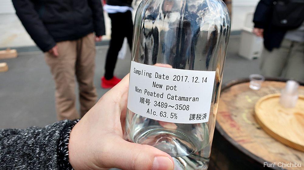サンプルボトル