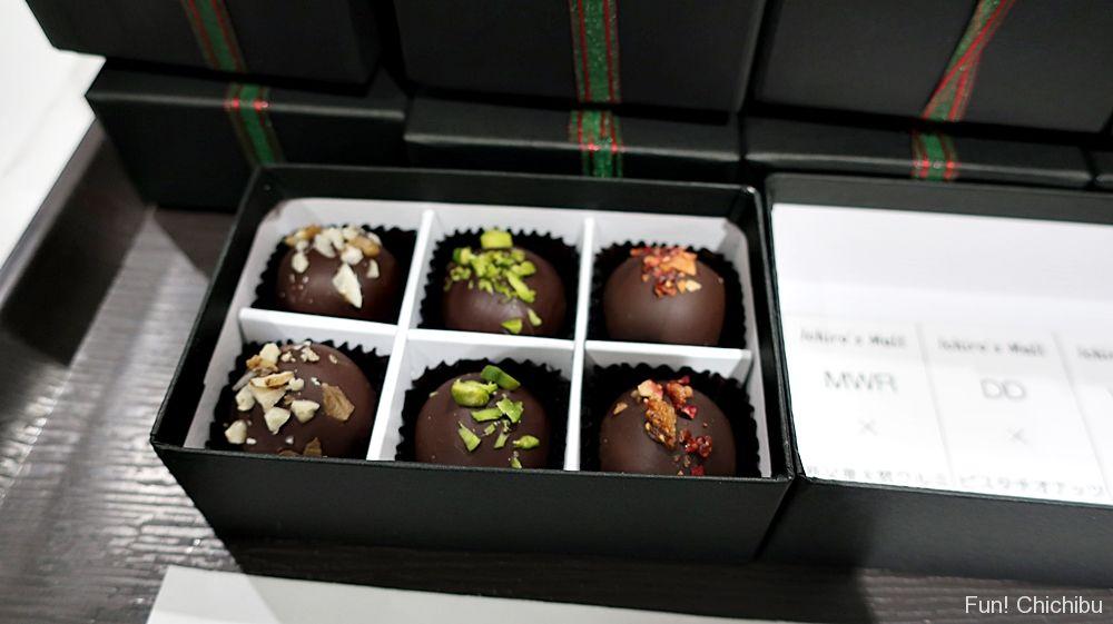 イチローズモルトチョコレート