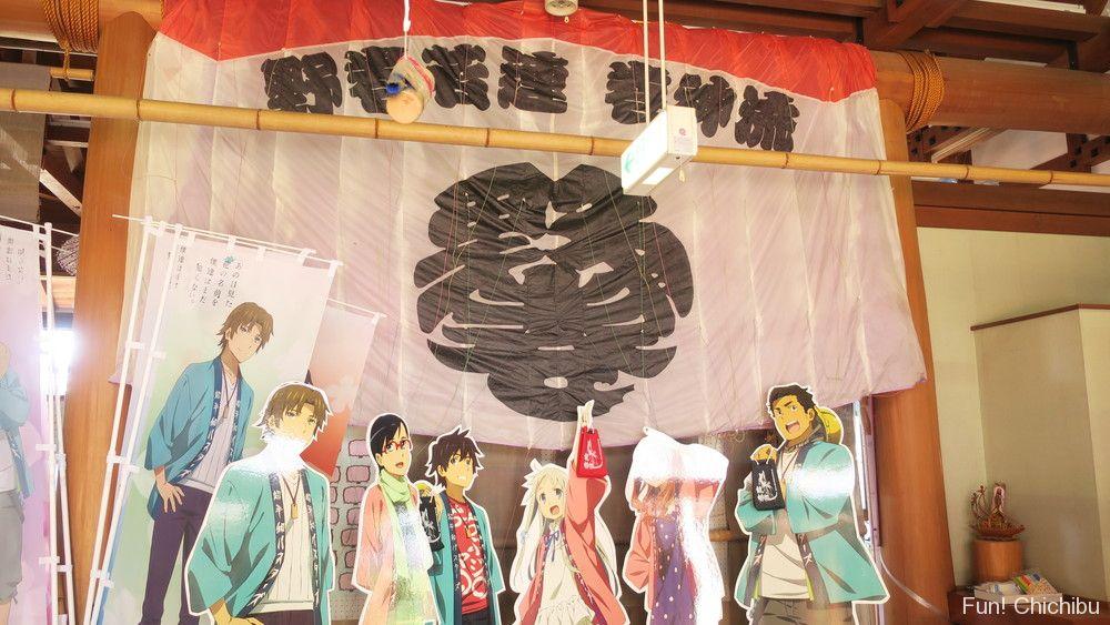 龍勢祭りとあの花