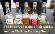The History of Ichiro's Malt whisky, and the Chichibu Distillery Tour