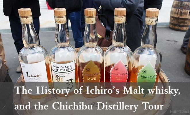 The History of Ichiro's Malt whisky, and the Chichibu Distillery Tour