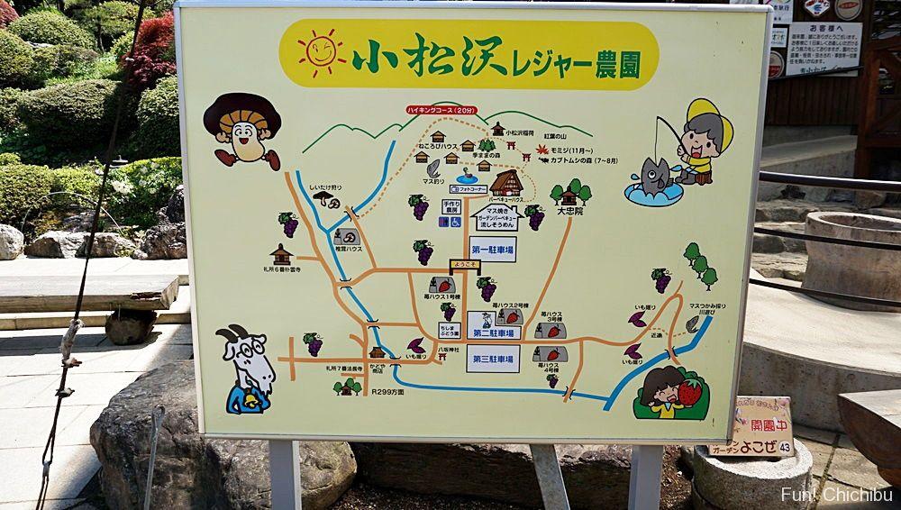 小松沢レジャー農園地図