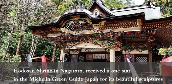 Hodosan Shrine in Nagatoro