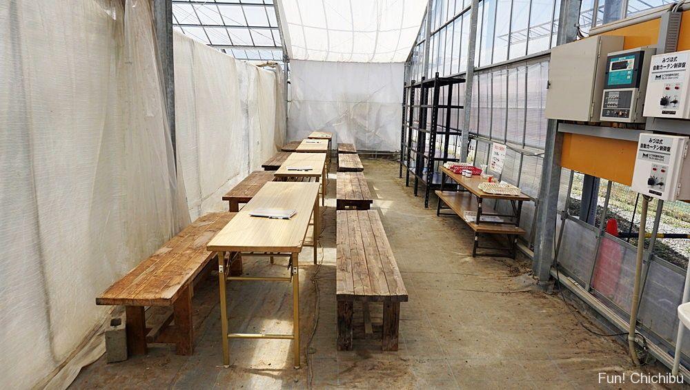 上の原農園休憩スペース