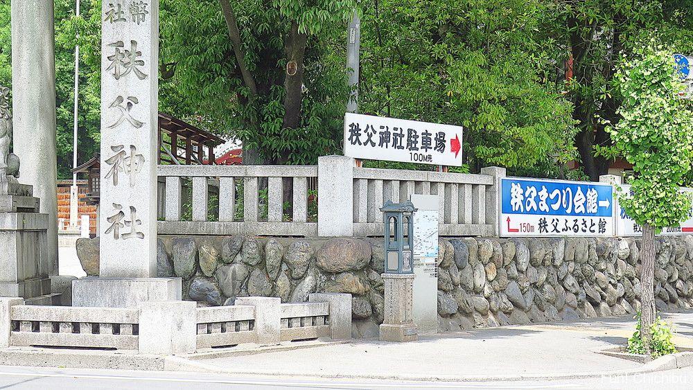 あの花 秩父神社門前2