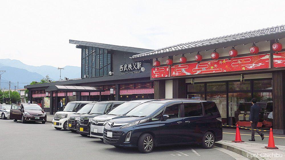 あの花 西武秩父駅