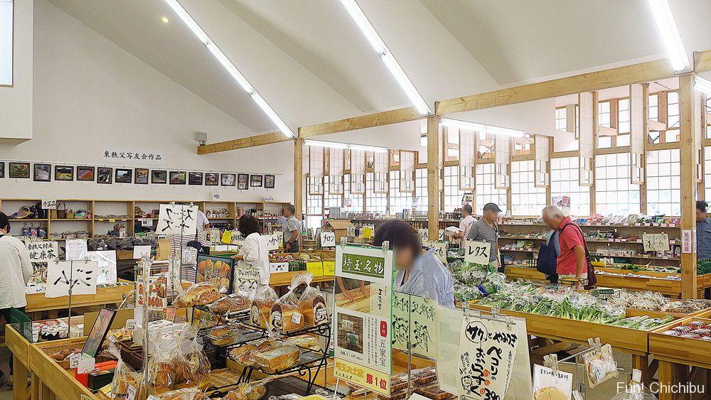 和紙の里ひがしちちぶ JA農産物直売所の店内