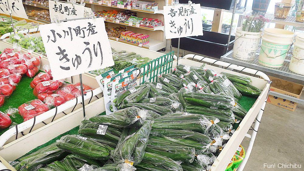 和紙の里ひがしちちぶ JA農産物直売所の野菜