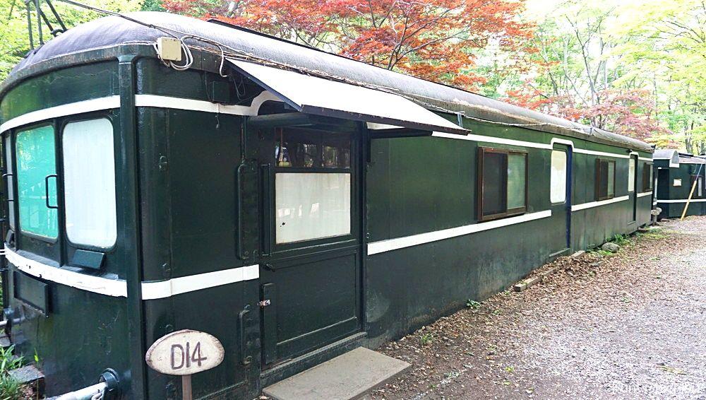 電車バンガロー