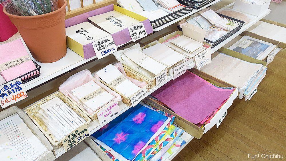 和紙の里ひがしちちぶ 特産品直売所の和紙