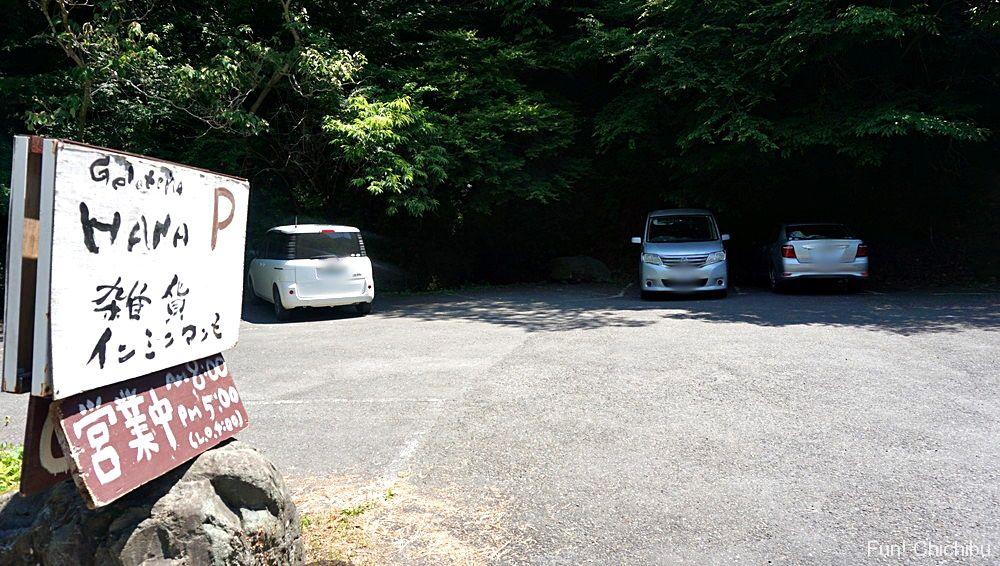 ジェラテリア駐車場