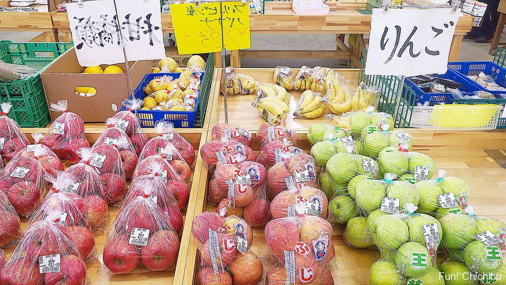 和紙の里ひがしちちぶ JA農産物直売所の果物