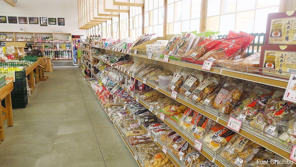 和紙の里ひがしちちぶ JA農産物直売所のお菓子