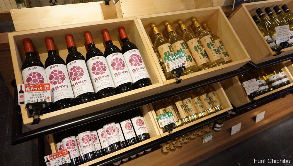 祭の湯 源作印ワイン