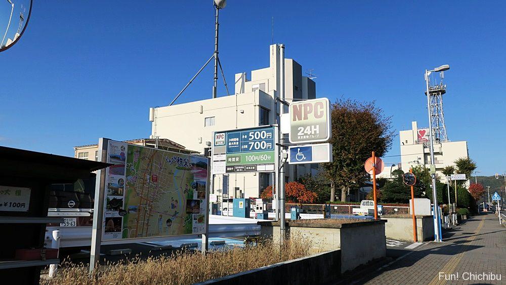 NPC24H 西武秩父の駐車場